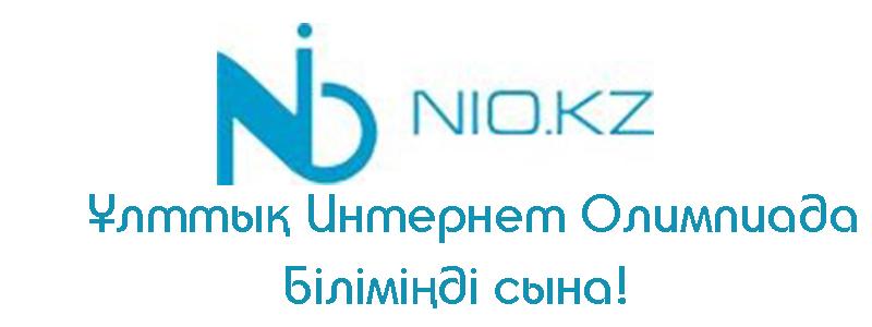 nio_sabaq