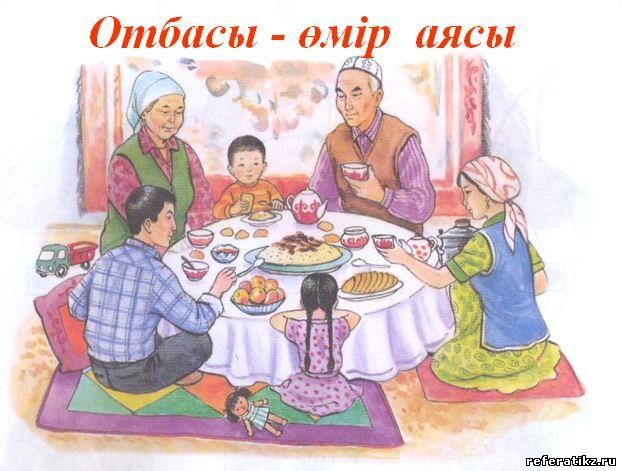 otbasy-mir_ajasy